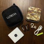 《ランタンのススメ》LUMENA7は総合バランス最高!LUMENA2/LUMENA+が発売されてもまだまだ大活躍。