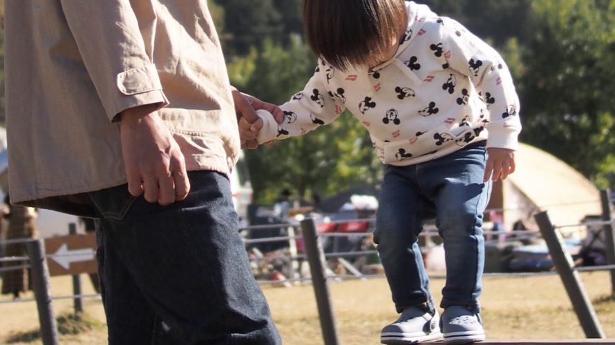 《放置子にしない親の務め》子供の安全を守る。最低限のお約束6か条