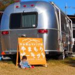 【関西・兵庫県】やまもりサーキット / とにかく綺麗で親切なスタッフさんのいるキャンプ場!