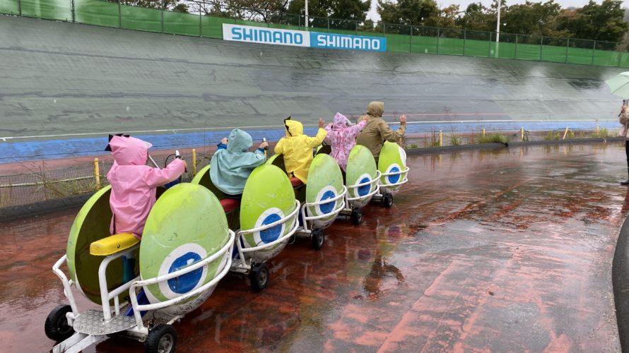 【関西・大阪府】関西サイクルスポーツセンターは変わり種自転車の宝庫