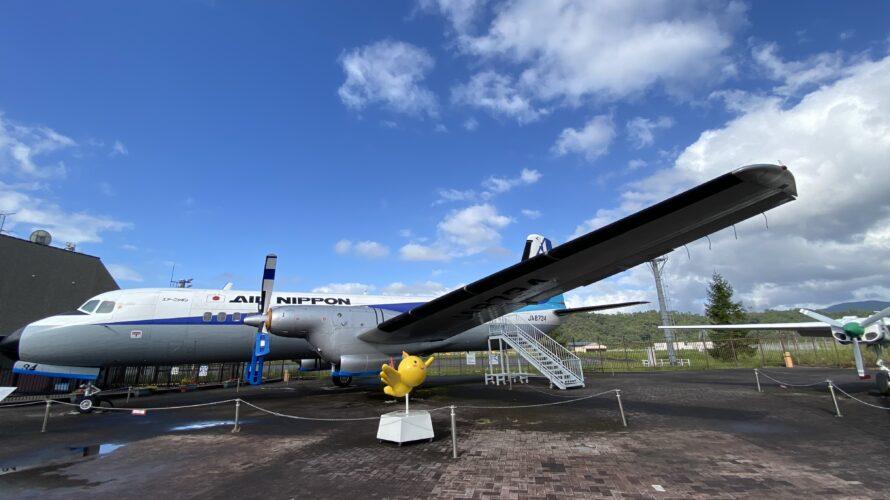 【関西近郊・兵庫県】離陸飛行機を眺める!絶景空港キャンプ♪Airport Campsite in TAJIMA